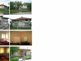 изображение на имот